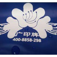 【今日推荐】羽绒服胶浆,广印牌羽绒服胶浆总销部,13480450623风衣布胶浆羽绒服涂硅料印花报价