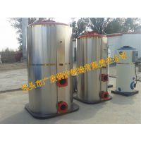 供应:燃气热水锅炉价格 内蒙锅炉批发厂家