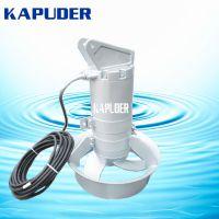 南京凯普德现货直销QJB2.5/8冲压式潜水搅拌器