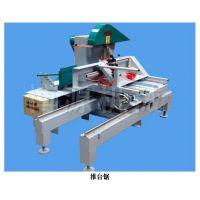 供应精密推台锯原木开方锯博源专业制造厂家