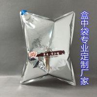 厂家按客订制 1~25L红酒铝箔盒中袋 10升透明无菌食用油袋 液体包装袋