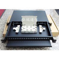 弘瑞24芯光缆终端盒机架式FC满配光缆接头盒24芯光