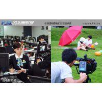深圳科技园晚会摄影摄像宣传片拍摄制作