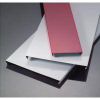 珀尔加---铝条扣,天花吊顶饰材条扣生产