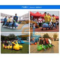 浙江苏州趣味比赛道具传递火炬真的非常的好玩