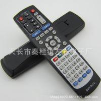 上海DVT-RC-1老东方有线机顶盒遥控器 厂家直供 上海数字电视遥控