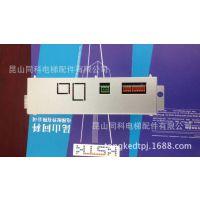 通力电梯BCM25抱闸电源模块KM885513G01/885514G01/全新原装