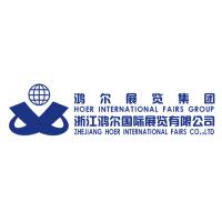 2015年上海国际汽车零配件、维修检测诊断设备及服务用品展览会 (Automechanika Sha