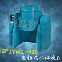 厂家推荐高效率去毛刺倒角抛光 120L涡流式光饰机 立式水流机