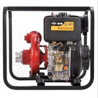 2寸柴油高压水泵厂家