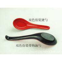 一元商品勺 双色仿瓷勺 美耐皿调羹 带钩汤勺 百货餐饮专供勺
