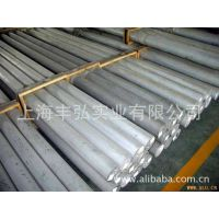 供应2B70铝板  2B70铝棒 2B70六角棒 2B70角铝