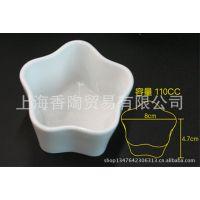 白色星形慕斯瓷杯 陶瓷工艺 出口品质 礼品摆件 西点面包烘焙专用