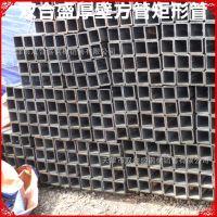 大邱庄热轧出口大方矩管,方管 镀锌焊管