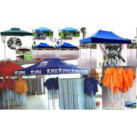 德宏广告帐篷,德宏折叠帐篷价格,德宏印字印广告帐篷定做,热点产品
