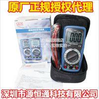 正规授权CEM华盛昌DT-920N小型数字万用表二极管和短路蜂鸣测试