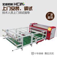 供应滚筒烫画机 滚筒升华转印机 滚筒印花机 滚筒热转印机