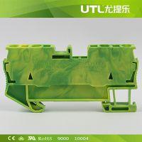 【厂家直销】JUT3-2.5/2-2PE 弹簧类 导轨式 快速型 接线端子