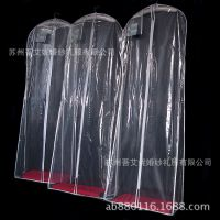 双面厚透明PVC塑胶加长宽拖尾婚纱礼服防尘罩袋收纳厂家批发定做
