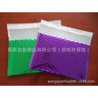 镀铝膜气泡信封|铝箔气珠袋|铝膜复合气垫膜袋