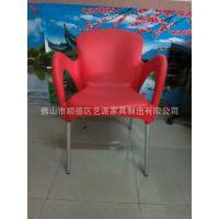 塑料椅子餐厅奶茶店休闲椅6户外庭院简约铝架塑料椅子学生靠背椅