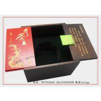 【10年品牌厂家】老茶王木制茶叶礼品盒 茶叶礼品木盒 茶盒礼品盒