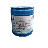 生产供应 防冻液防锈复合添加剂 2年保质期 质量包退换
