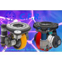 AGV驱动轮领跑品牌-意大利CFR舵轮,领跑欧洲三十年 电动叉车行走系配件 立式驱动结构