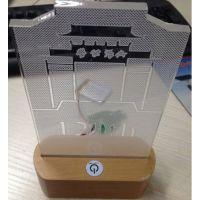 杰力科创供应优质电容触摸感应芯片DLT8T02_木头充电台灯方案_13684994835