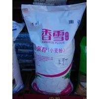 专业为黑龙江中高端企业后勤部门,学校,机关等单位提供25公斤香雪面粉