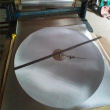 高目数不锈钢网 不锈钢筛网 圆形过滤网