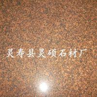 贵妃红光面板 红色荔枝面生产厂家 贵妃红产地 灵硕石材