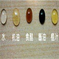 油性石材防护剂、绥化石材防护剂、石材厂家