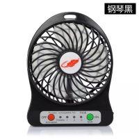 厂家火爆销售夏季USB充电迷你小风扇 便携带 价格实惠 可定做LOGO