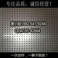 广州1.0mm冲孔网规格