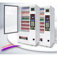 化州无人自动售货机 全自动无需营业员 开店产品推广 奕辰丰饮料自动售货机
