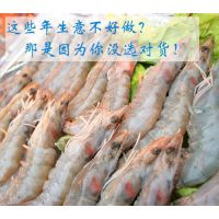 新疆大虾_优鲜港水产大虾批发_冷冻大虾
