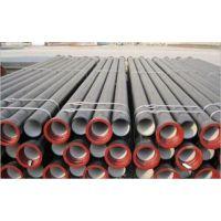 上海橡胶圈(图)|300球墨铸铁管|球墨铸铁管