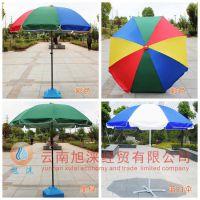 【昆明广告伞】 花园伞 大理遮阳伞 芒市庭院伞