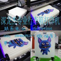 深圳深龙杰数码直印机行李箱打印机性价比高