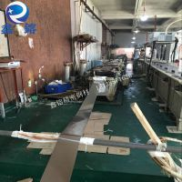 宝钢高锡层T2马口铁镀锡板 镜面马口铁材料厚0.14-0.45mm可剪切