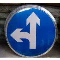 山西榆次停车场圆形指示标牌价格 榆次路牌制作 榆次交通标牌厂家