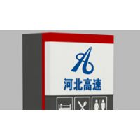 石家庄创意公司形象牌设计制作早来标识标牌设计制作公司