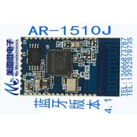 AB1510/AB1510J/AB1511/AB1512模块/芯 厂家直销