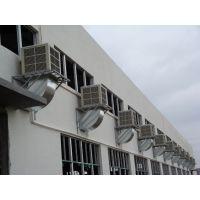 广州环保空调(HBKT-002A)