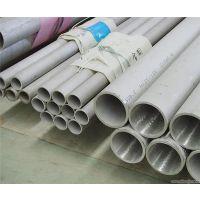 鹤壁不锈钢管厂-工业不锈钢管大量批发