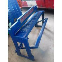 1.3米脚踏剪板机博远压瓦机厂大量批发供应