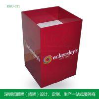 糖果桶型纸展示架 深圳厂家专业定制各类商超展示架、堆头、PDQ