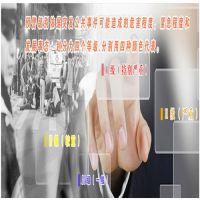 中电方大应急预案管理系统