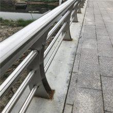 金聚进厂家定做各种规格不锈钢楼梯扶手护栏 桥梁隔离栏 阳台栏杆